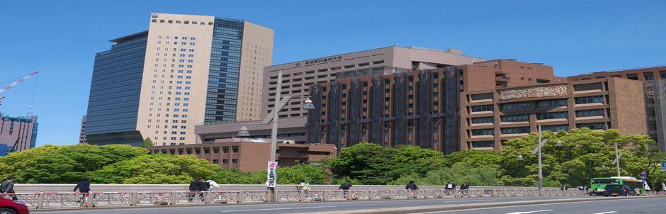 東京 医科 歯科 大学 医学部 附属 病院